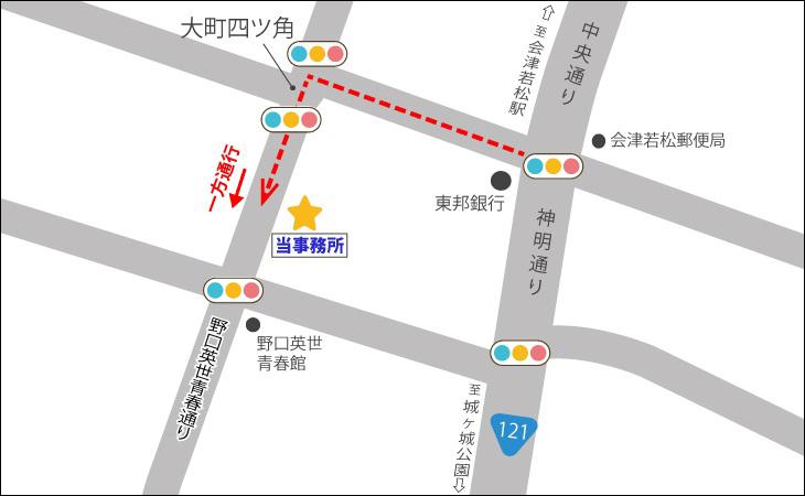 山口大輔法律事務所へのアクセス方法