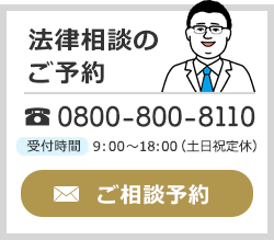 フリーダイヤル:0800-800-8110